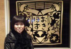 「さばえIT塾」懇親会のお店の前で記念撮影・リフォーム母さん初来店!