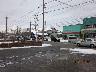 栄工務店前の道路