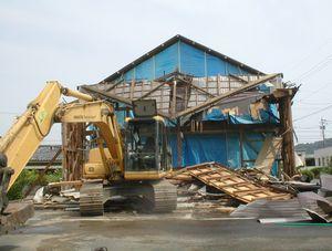 栄工務店は解体工事でお客さまを応援いたします。