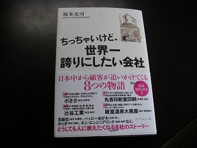 s-yukiko2010-05-26 008.jpg