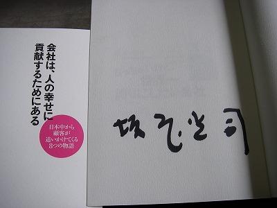 s-yukiko2010-05-26 009.jpg